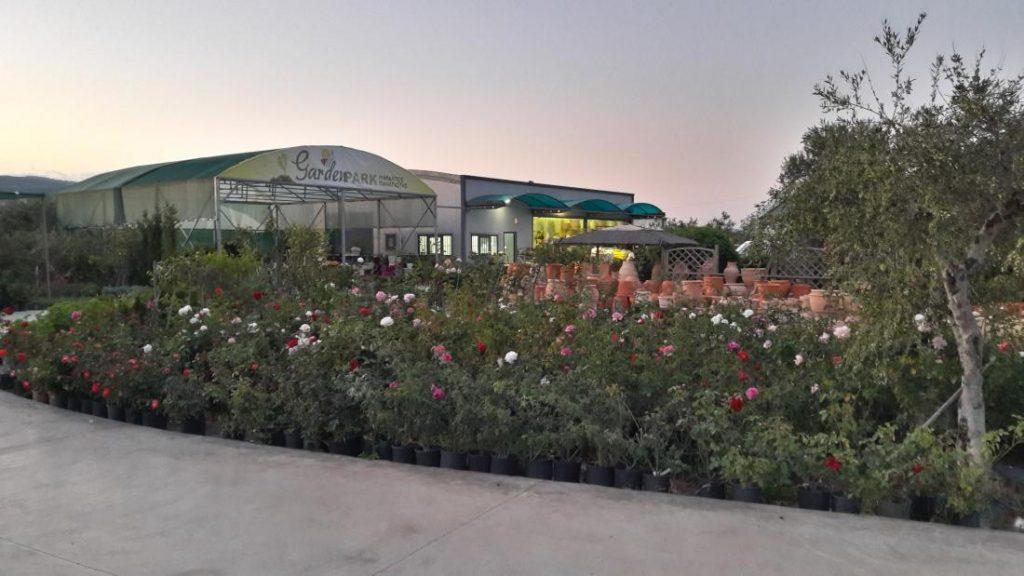 Garden Park - Μάραντος