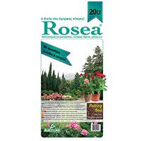 Φυτόχωμα για κάκτους, ορχιδεες, τριανταφυλλιές κλπ